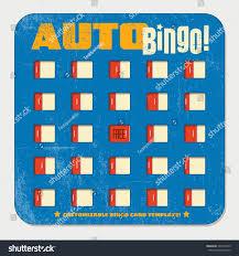 retro bingo card template sliding windows stock vector 393125479