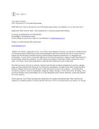 retail cover letter sample gallery letter samples format