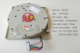 Remote Controlled Chandelier 50kg 4m Auto Remote Controlled Chandelier Hoist Lamp Winch