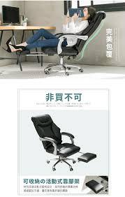 si鑒e de table 360 chicco pchome 商店街 pchome 24h購物 idea 透氣皮革鋁合金高背主管椅