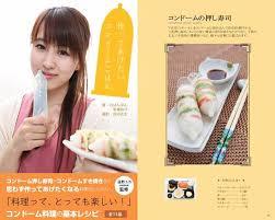 apprendre à cuisiner japonais cookbook un livre japonais pour apprendre à cuisiner avec