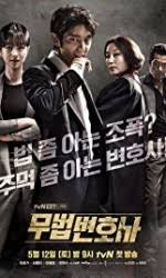 film korea sub indo streaming nonton streaming film lawless lawyer 2018 indoxxi lk21 online sub indo
