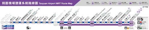 Taipei Mrt Map Travel Itinerary U003e Getting Around U003e Mrt U003e Taoyuan Metro U003e Tourism