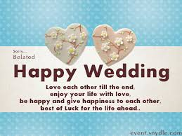 wedding wishes cards wedding wedding card and weddings