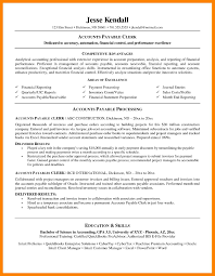 sample of accounts payable resume tsm administration cover letter