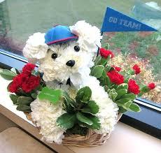 Dog Flower Arrangement Teddy Bear Floral Arrangements Toys Made Of Flowers Teddy Bear