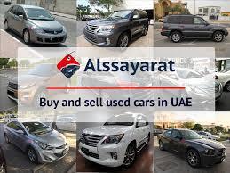 lexus used in uae alssayarat buy and sell used cars in uae