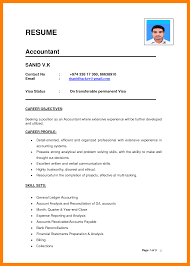resume format pdf indian 9 indian cv format action words list