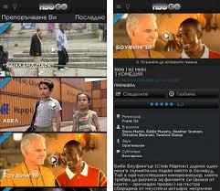hbogo apk hbo go bulgaria apk version 4 7 3 bg hbo hbogo