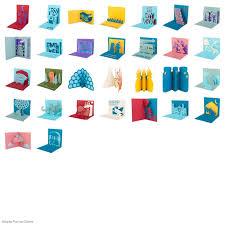 cricut cartridge simple pop up cards