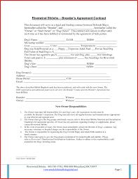 pet addendum rental agreement images agreement example ideas
