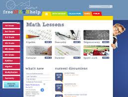 math assignment help homework help tutor online help for algebra