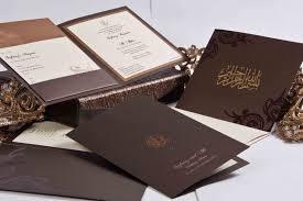 best wedding invitations invitation card best wedding invitations cards invite card