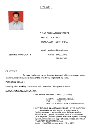exle of a personal profile for resume resume sen 1