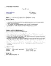 Follow Up Resume Customer Service Resume Free Customer Service Resume Templates