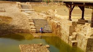 bethany beyond jordan u201d the baptism site of jesus u2013 glamroz