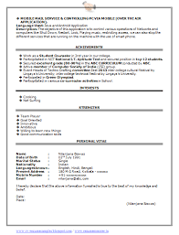 rice university essay college confidential general resume writing