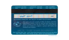 wedding invitation software wedding invitation software rectangle landscape blue black debit