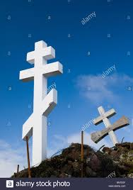 russian orthodox crosses view of russian orthodox crosses on a volcanic mountain st paul
