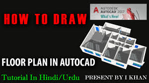 how to make floor plan in autocad hindi urdu 2016 2017 youtube