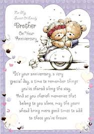 happy marriage message happy wedding marriage anniversary greeting wishes cards