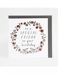 special friend birthday cards belly button designs friend cards