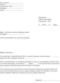 adresse siege sfr modèle de lettre résiliation assurance téléphone mobile sfr aig spb