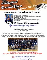 tournaments clinics camps catholic youth organization