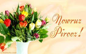 nowruz greeting cards nowruz pirooz nowruz cards nowruz ecards nowruz greetings
