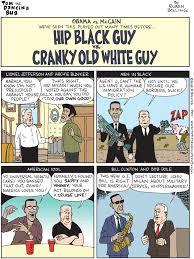 Black Guy Dancing Meme - hip black guy vs cranky old white guy brainiac