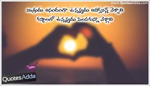 friendship heart heart touching friendship quotes in tamil android photos new hd