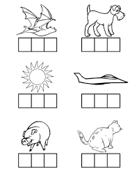 Printable Cvc Worksheets Tadpoles Trails And Trees Growing Readers Beginning Phonics For