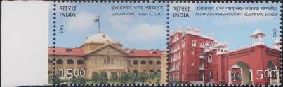 Allahabad High Court Lucknow Bench Judges India On Allahabad High Court 2016