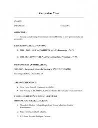 Draft Resume No Job Experience Resume Example Job Resume Examples No