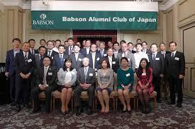 l tat de si e camus r um babson alumni of organization 2 029 photos