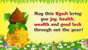 ugadi to you and your family