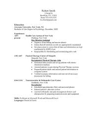 Example Of Resume With No Experience 134 best best resume template images on pinterest best resume