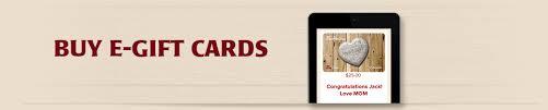 buy e gift cards online e gift tim cards tim cards tim hortons usa inc