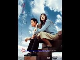 film indo romantis youtube il mare 2000 subtitle indonesia youtube