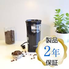 Portable Coffee Grinder Alphaespace Inc Rakuten Global Market Mr Coffee Electric