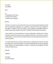 12 letter of intent template microsoft word academic resume