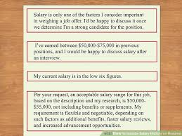 not to include in resume how to include salary history on resume 11 steps with pictures