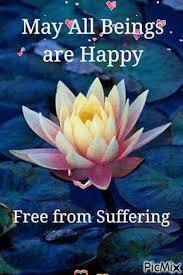Flower Tucci Gif - ati yoga dzogchen ღ heritage of mankind treasure of pure