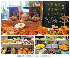 tomates cuisin馥s 台北w飯店 台北住宿推薦 有101大樓美景的飯店 跨年首選 青青小熊