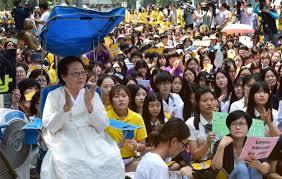 Comfort Women In Philippines Comfort Women U0027 Taiwan Tells Japan To Extend Compensation Bbc News