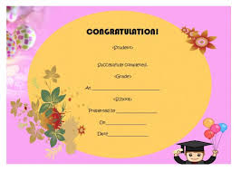 5th grade graduation certificate template 24 printable diploma