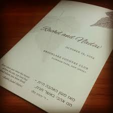 fall wedding programs bilingual programs letterpress wedding invitation