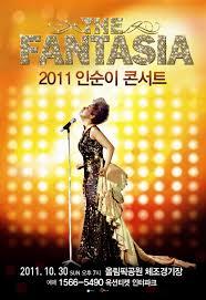 t駘駱hone bureau de poste 콘서트 태그의글목록 서울나그네의대한민국은하나 coreaone