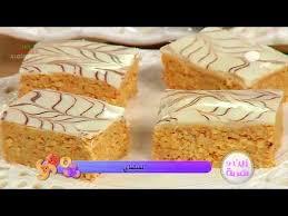cuisine de samira gâteau mille feuille milfay et kefta de tigre recette facile