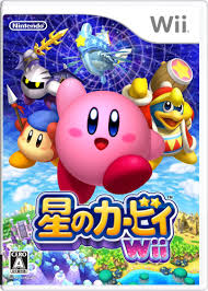 amazon com kirby u0027s return to dreamland japan import video games